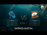 Virtus.pro G2A vs Newbee, The International 2017, Групповой Этап, Игра 1