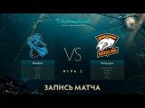 Virtus.pro G2A vs Newbee, The International 2017, Групповой Этап, Игра 2