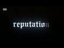 Reputation British TV Ad