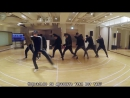 [РУСС. САБ] EXO - Electric Kiss (Dance Practice)