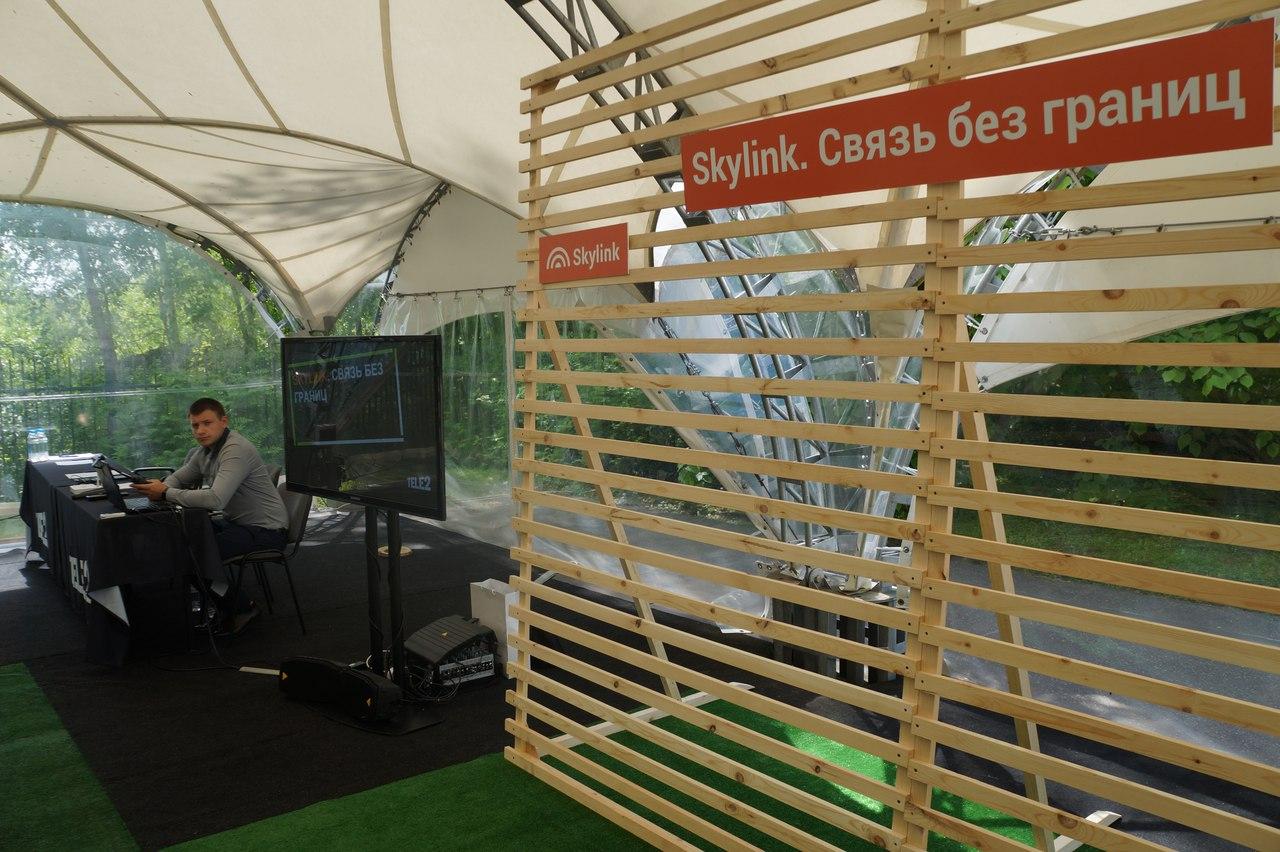 skylink интернет для дачи московская область