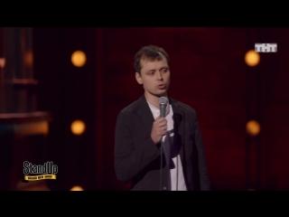 Stand Up: Виктор Комаров - Дед вызывал девять проституток и заказал ящик коньяка