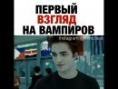 Movie Фильм Twilight Сумерки 2008