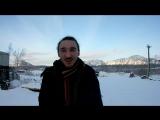 Отзыв Персиваля о ноябрьском путешествии на Алтай с Рецептами приключений 2017