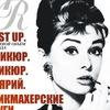 """АВТОРСКАЯ СТУДИЯ КРАСОТЫ """"Аннушка Ресничкина"""""""