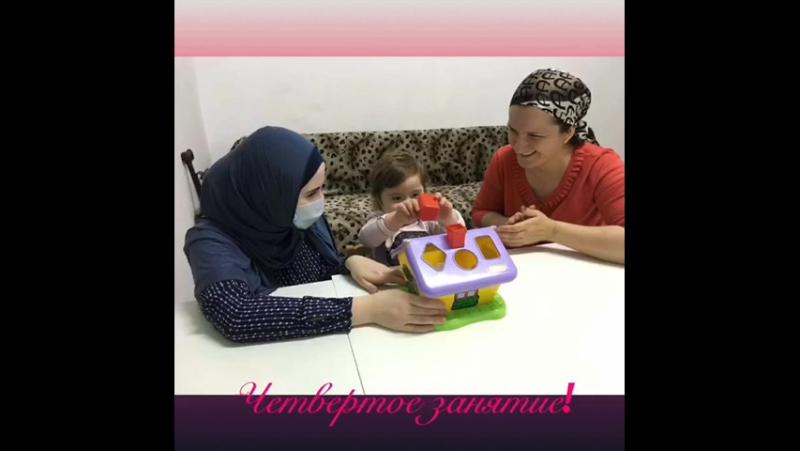 Проект президента России Школа родителей солнечных детей