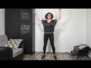 Разминка-Утренняя гимнастика