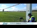 SkyWay. Второй этап приёмочных испытаний с последующей сертификацией