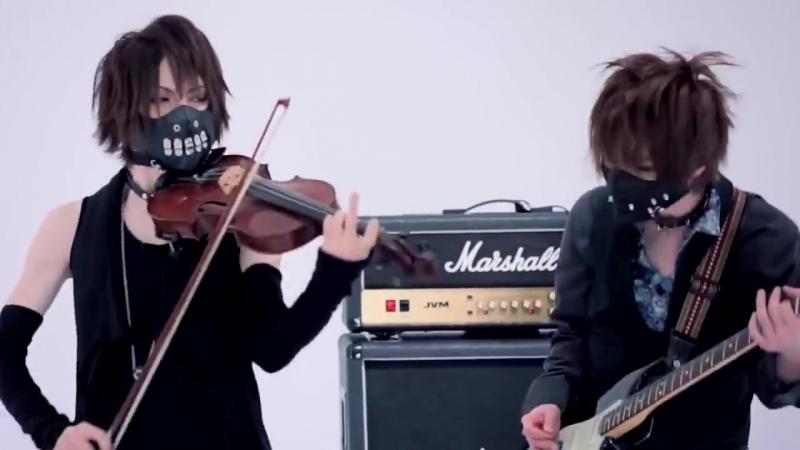 Кавер на гитаре и скрипке - Токийский Гуль _ Cover Tokyo Ghoul