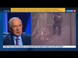 Азаров рассказал кто стоит за расстрелами на Майдане в 2014 г.