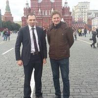 Артём Герасюта  Сергеевич