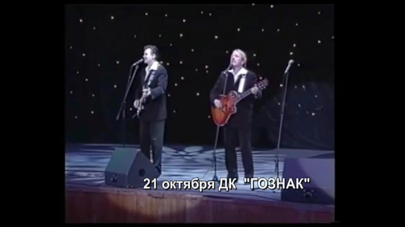 ВИА Советский союз 21 октября 2017 ДК Гознака