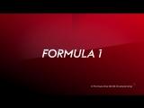 GP3 2017. Round 7. Jerez. Qualifying