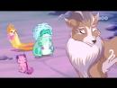 Клуб Вінкс Школа чарівниць - Сезон 7 Серія 26 - Сила магічні тварини ПОВНА СЕРІЯ