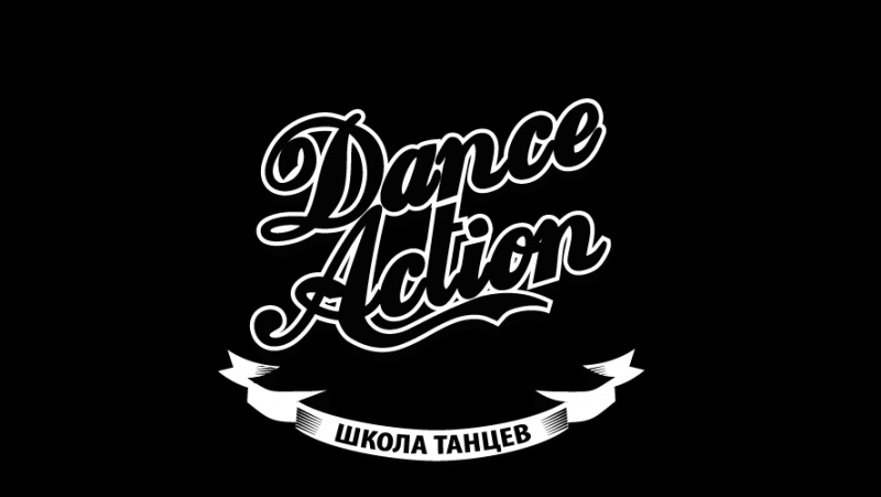DANCE ACTION RDF16 Project818 Russian Dance Festival November 46, Moscow 2016
