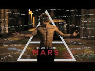 30 Seconds To Mars - Hurricane Uncensored RUS, Без цензуры на русском.