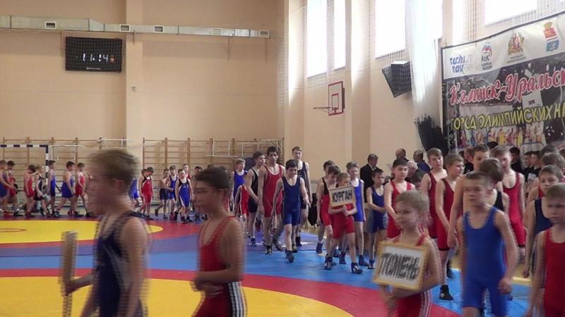 06.05.2017г. г. Каменск-Уральск