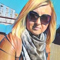Аватар Наталии Шарафутдиновой