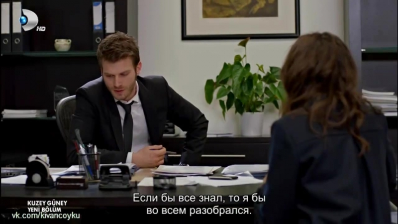 Kuzey.Guney.2.sezon.08.(54).seriya.2012.HDTVRip с субтитрами