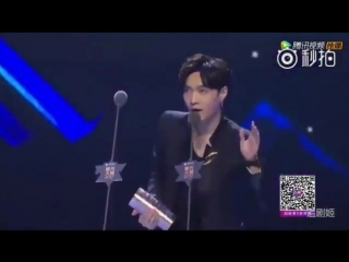 171202 Tencent Video Star Award
