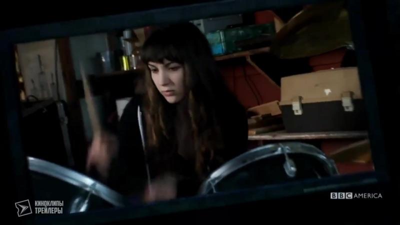 Детективное Агентство Дирка Джентли 1 Сезон Официальный Трейлер 1 (2016) - Элайд