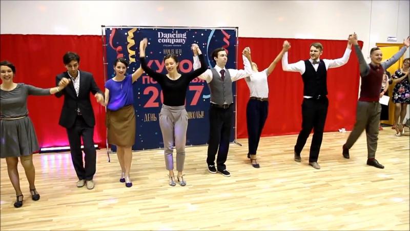 Lindy Hop Teacher Cabaret Кубок Поволжья 2017