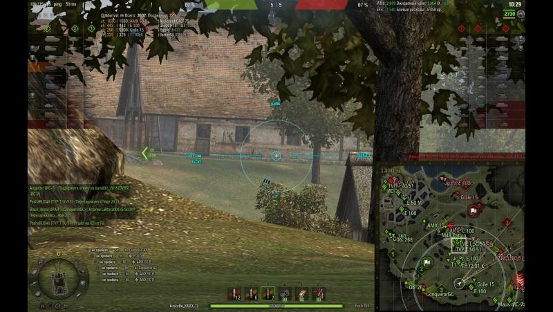 World of Tanks 10.11.2017 - 17.30.47.05