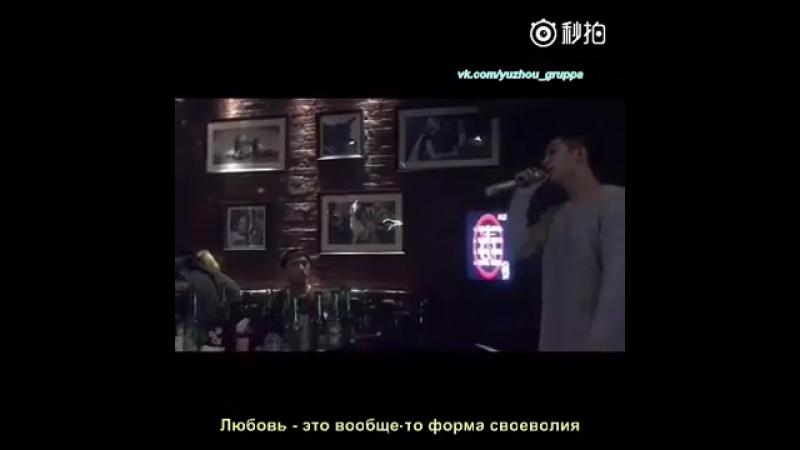 героин [Rus Sub] Huang jingyu Xu weizhou sing Li ge (离歌) Karaoke