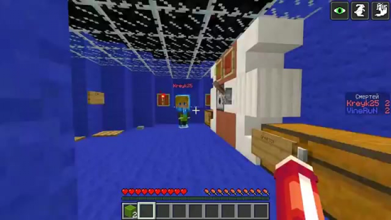 КАК НАЙТИ ПРОПАВШЕГО ДРУГА В МАЙНКРАФТЕ ПЕ? Троллинг Прятки карта ФНАФ игра Майнкрафт Minecraft PE