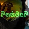 Райдер - Магазин спортивных товаров ridershop.by