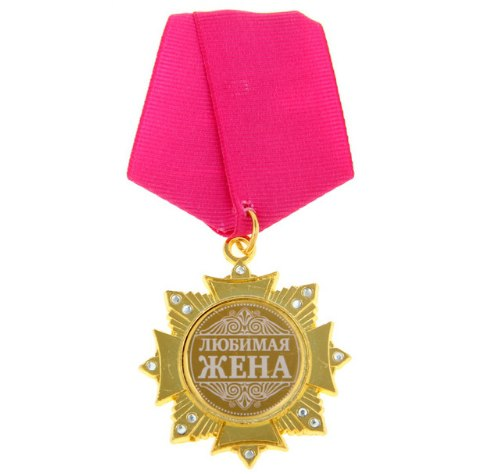 Медаль за 227