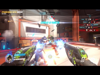 Overwatch - Tracer (Played Neiferos Strife)