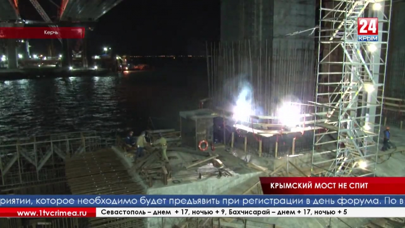 Автомобильную арку Крымского моста подняли на проектную высоту В Керченском проливе завершилась морская операция по транспортиро