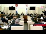 На заседании крымского Совмина подняли вопросы обеспечения населения баллонным газом и готовности к отопительному сезону