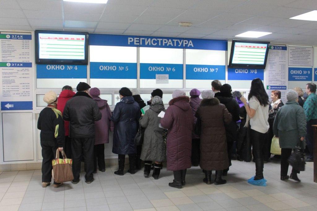 Очереди в медицинских учреждениях - ответ Аксенова