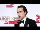 100 вопросов о кино Егор Корешков