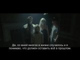 NF - Therapy Session (русские субтитры)