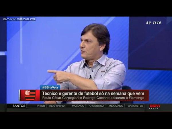 Mauro Cezar fala situação do Flamengo! essa hora o presidente não aparece