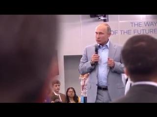 Путин о морально-нравственной составляющей любого дела. Технологии «страшнее ядерной бомбы»