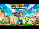 [18+] Шон играет в Nintendo Switch (Mario + Rabbids Битва за Королевство)