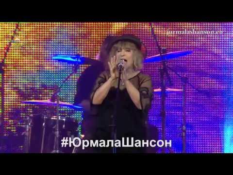 Марина Герро Германия на саксофоне Владимир Шехтман Унисон Юрмала Шансон 2017