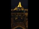 Эйфелева башня, 17.11.2017