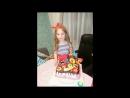 С днем рождения,Настена-сластена