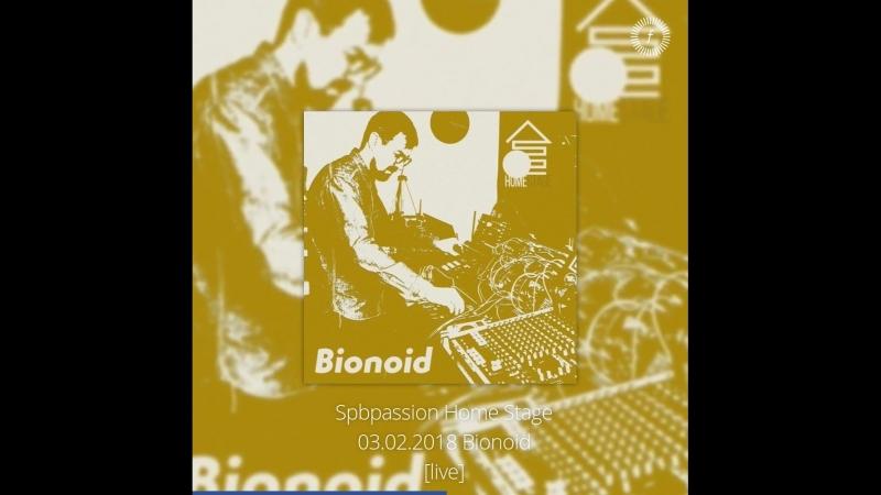 Spbpassion: Bionoid — Spbpassion Home Stage 03.02.2018 Bionoid [live]