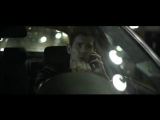 Хакер (2014) @ Трейлер | FILMAX - смотри кино онлайн