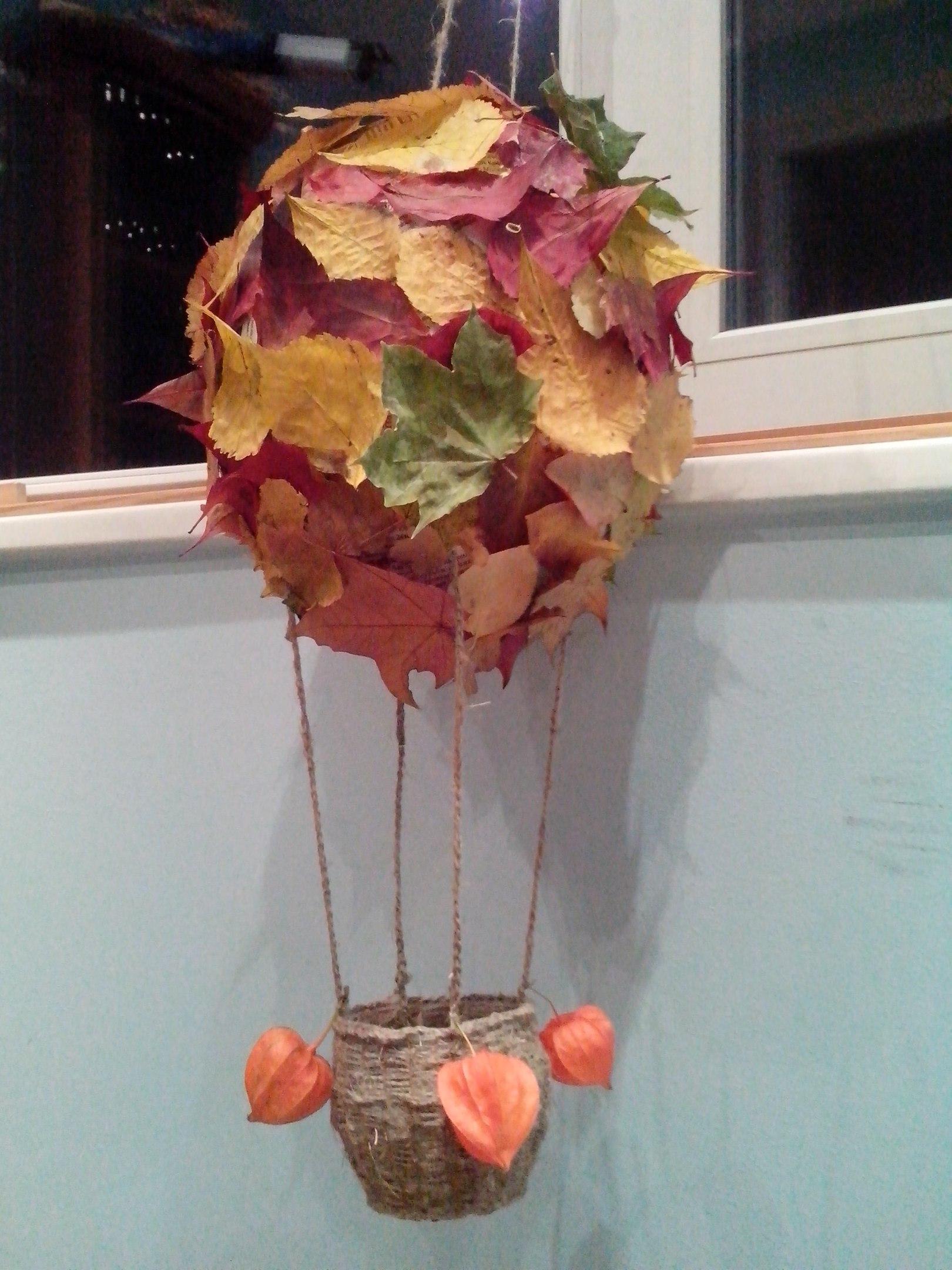 Поделки на тему Осень в детский 99
