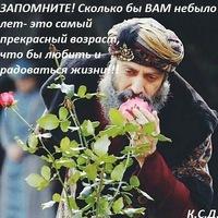 Анкета Makhmad Makhmadov