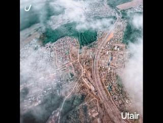 Instagram | Utair