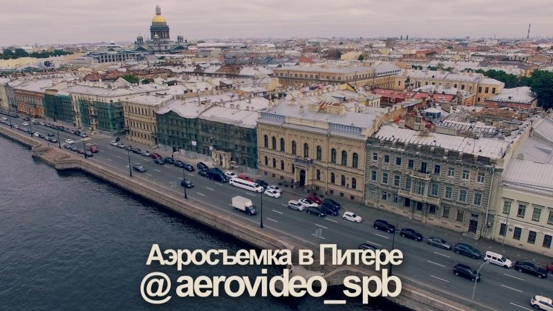 Аэросъемка на армянскую свадьбу в Санкт-Петербурге