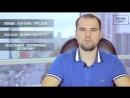 Sauna by siberia производство рекламных роликов в Москве